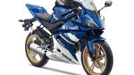 Moto - News: Yamaha YZF-R125 2010