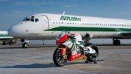 Moto - News: Aprilia: ingranaggi da giugno e MotoGP dal 2012?
