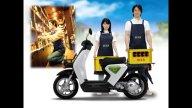 Moto - News: Honda EV-Neo: lo scooter elettrico