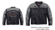 Moto - News: Harley-Davidson presenta i nuovi capi casual della collezione Primavera 2014
