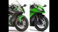 Moto - News: Quanto cambia l'estetica della Kawasaki ZX-10R 2016?