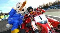 La mascotte di Motegi tifa per Marquez
