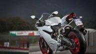 Ducati 959 Panigale  39