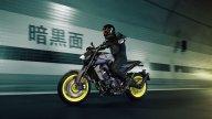 Moto - News: Yamaha MT-09 e MT-10 SP 2017
