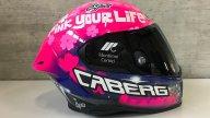"""SBK: Ferrari, Gabellini ed il GAS Racing omaggiano """"La notte rosa"""""""