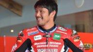 SBK: Moriwaki Althea Honda Team: unveiling