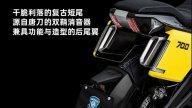 Moto - News: Benda LFS700 e LFC 700: due nuove medie nel segmento Roadster