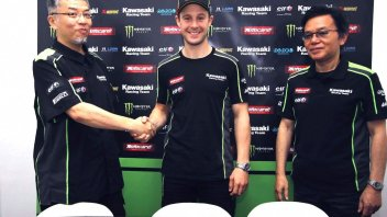 Rea renews with Kawasaki: together until 2018