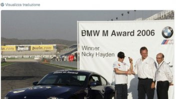 BMW M Award: what happens to the awarded 'M' supercars?