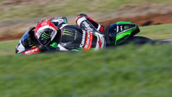 """SBK: Rea: """"We don't know how competitive we are"""""""