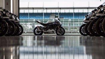 News Prodotto: Yamaha YZF-R1M: online per i clienti la versione 2018