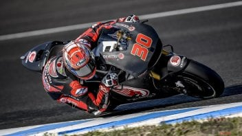 MotoGP: Nakagami: at 4 years of age I decided I wanted to be a rider