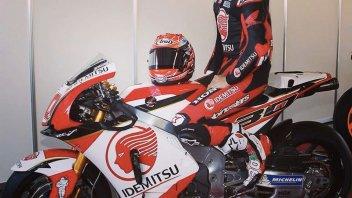MotoGP: Nakagami svela i suoi colori per il 2018