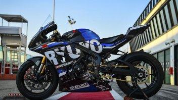 News Prodotto: Suzuki GSX-R 1000 Ryuyo: anticipato il debutto sul mercato