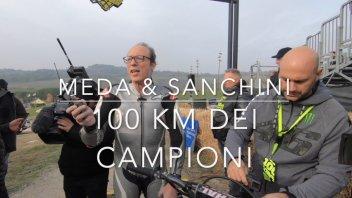 News: Meda & Sanchini provano la pista prima della 100 Km dei Campioni