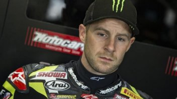 SBK: Suzuka, the theory: Rea betrayed by his own error and not oil on the track