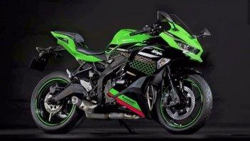 News Prodotto: Kawasaki svela la Ninja ZX-25R: 4 in linea e potenza da urlo in 250cc!