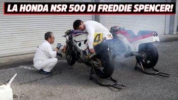 MotoGP: Il sound della Honda 500 di Freddie Spencer: musica a due tempi