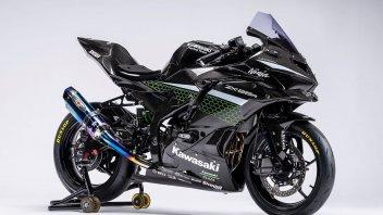 Moto - News: Kawasaki ZX-25R: ecco la versione Racing, pronta per un monomarca