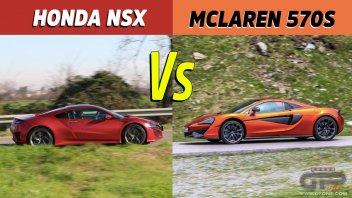 Auto - Test: Honda NSX Vs McLaren 570S Spider: oltre 1000 CV da domare
