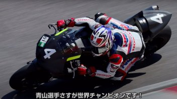 SBK: La 8 Ore di Suzuka è in bilico, ma la Honda lavora sulla CBR 1000 RR-R