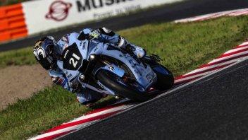 SBK: Suzuka 8 Hours, Yamaha withdraws official team