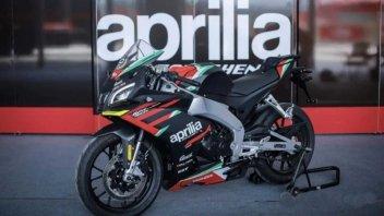 Moto - News: Aprilia GPR250R, la mini RSV4 presentata in Cina