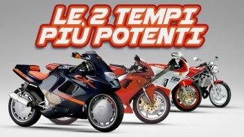 Moto - News: Moto sportive 125 e 250 cc 2 tempi: le più potenti di sempre