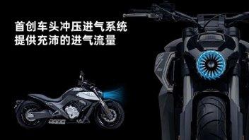 Moto - News: Cina: il mercato moto cresce, le cilindrate anche
