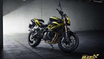Moto - News: Volvo si da alle due ruote e lancia la prima moto di Lynk & Co