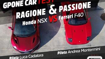 Auto - News: GPOne Auto, we drive, but we don't move; Ferrari F40 vs Honda NSX