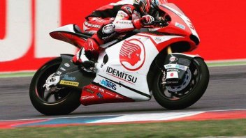 First historic win for Nakagami at Assen