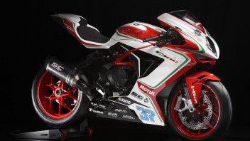 Moto - News: MV Agusta F3 RC my18: replica da togliere il fiato