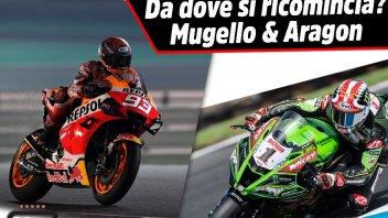 MotoGP: Il Gran Premio d'Italia al Mugello candidato ad aprire il mondiale 2020
