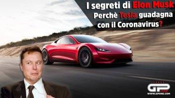 Auto - News: The secrets of Elon Musk, why is Tesla making money in the coronavirus period?