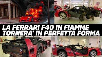 Auto - News: La Ferrari F40 in fiamme a Montecarlo sarà restaurata