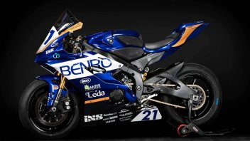 SBK: The Benro Racing team has decided to retire from World Supersport