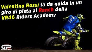 MotoGP: VIDEO - In moto con Valentino Rossi alla scoperta del Ranch