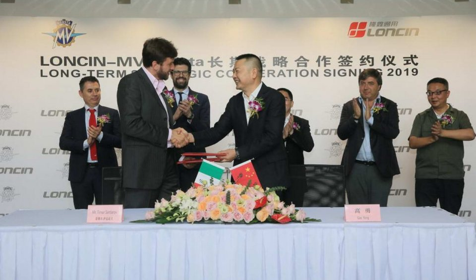 News Prodotto: MV Agusta: Agreement with Loncin for 4 new models